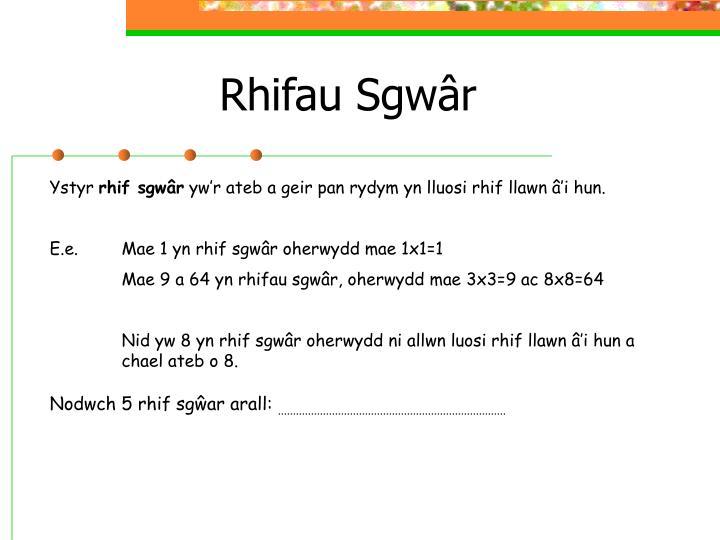Rhifau Sgwâr