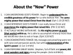 about the now power