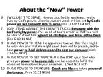 about the now power1