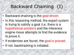 backward chaining i