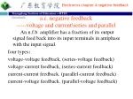 a c negative feedback voltage and current series and parallel