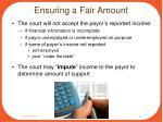 ensuring a fair amount1