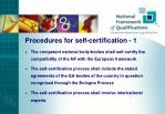 procedures for self certification 1