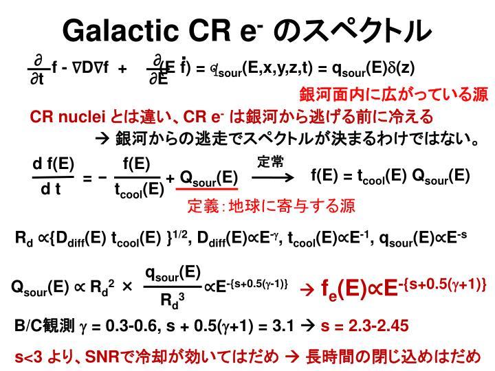 Galactic CR e