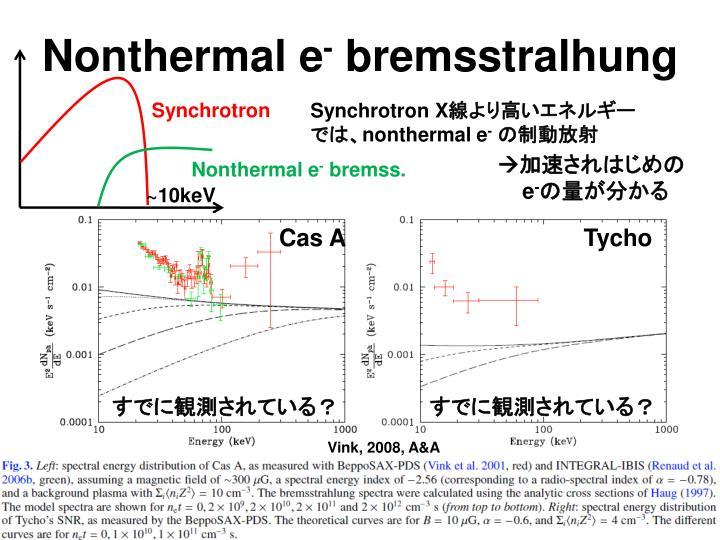 Nonthermal e