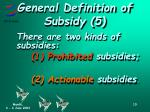 general definition of subsidy 5