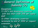 general definition of subsidy 7