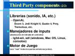 third party components 2 2