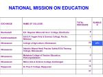 national mission on education2