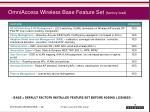 omniaccess wireless base feature set factory load