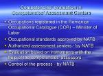 competencies evaluation in competencies assessment centers