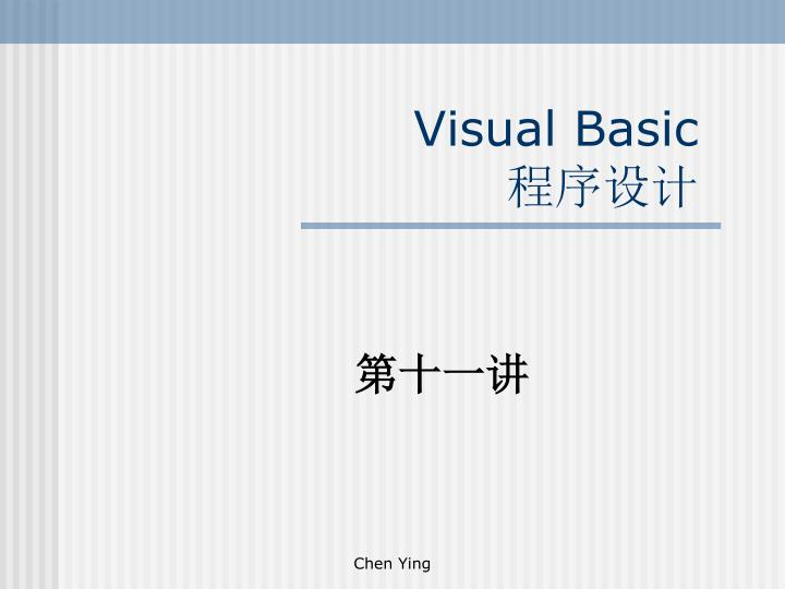 visual basic n.