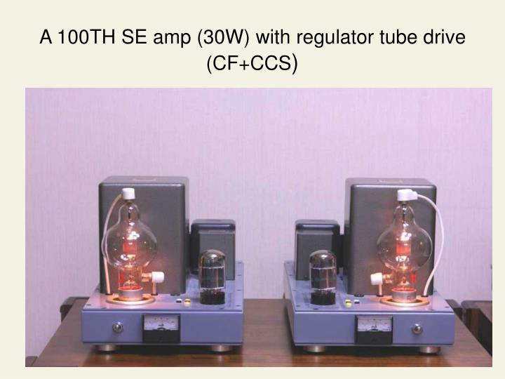 A 100TH SE amp (30W) with regulator tube drive (CF+CCS