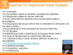 cap tulo 14 regress o linear m ltipla