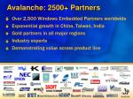 avalanche 2500 partners