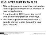 12 5 interrupt examples