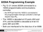 8259a programming example