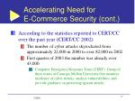accelerating need for e commerce security cont1