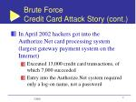 brute force credit card attack story cont