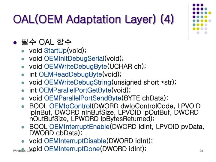 OAL(OEM Adaptation Layer) (4)