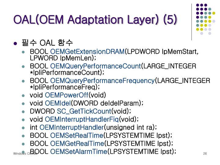 OAL(OEM Adaptation Layer) (5)
