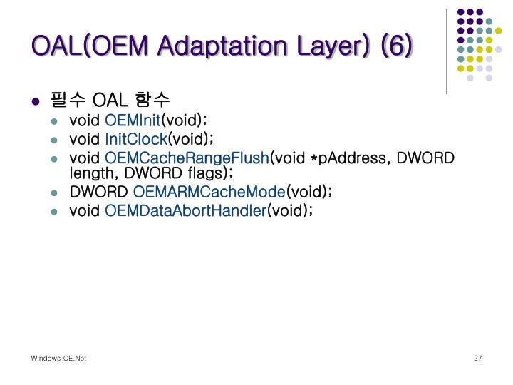 OAL(OEM Adaptation Layer) (6)