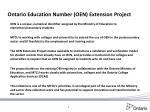 ontario education number oen extension project