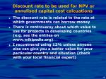 discount rate to be used for npv or annulised capital cost calcuations