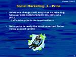 social marketing 2 price