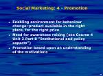 social marketing 4 promotion