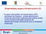 proprietatea asupra infrastructurii 2