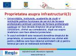 proprietatea asupra infrastructurii 3