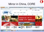 mirror in china core
