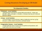 coming attractions developing an ob model5
