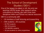 the school of development studies dev
