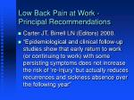 low back pain at work principal recommendations