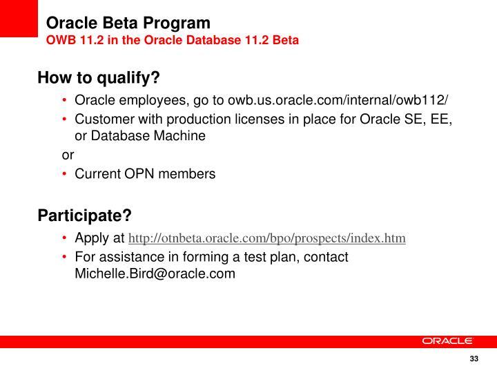 Oracle Beta Program