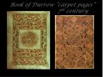 book of durrow carpet pages 7 th century