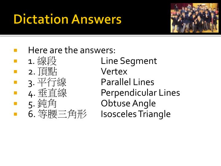 Dictation Answers