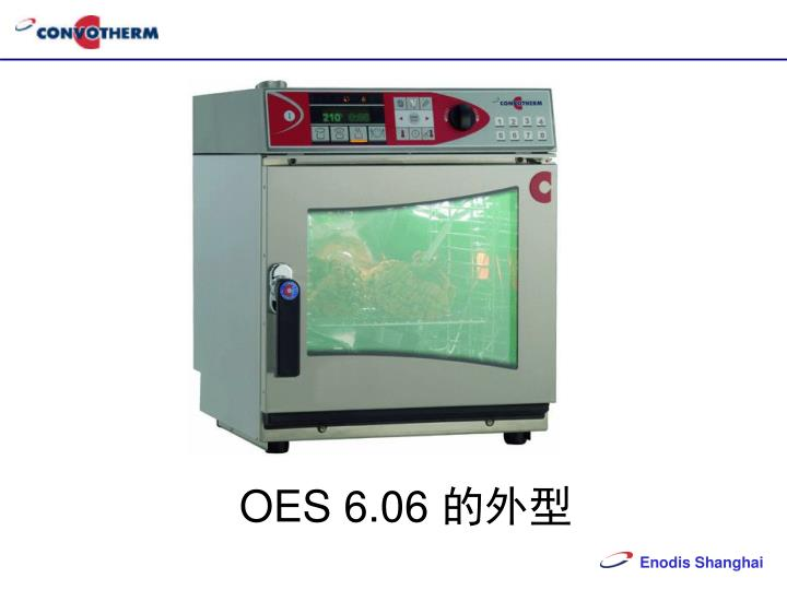 OES 6.06