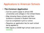 applications to american schools1