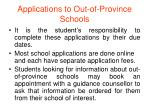 applications to out of province schools