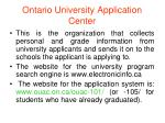ontario university application center