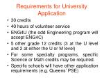 requirements for university application