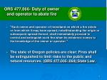 ors 477 066 duty of owner and operator to abate fire