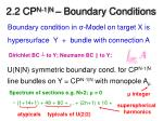 2 2 cp n 1 n boundary conditions