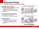 declarative design