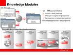knowledge modules2