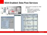 soa enabled data flow services