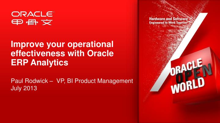 Improve your operational effectiveness with oracle erp analytics